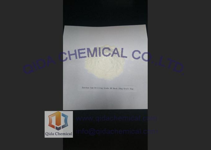 Oil field drilling mud additive 80 Mesh Organic Xanthan Gum CAS No 11138-66-2